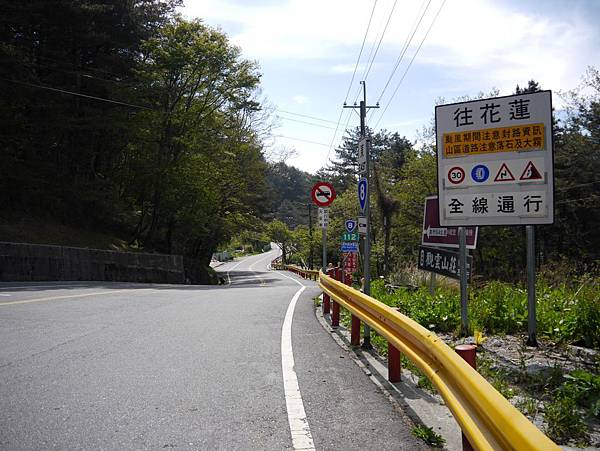 台14甲 翠峰以東 (312).JPG