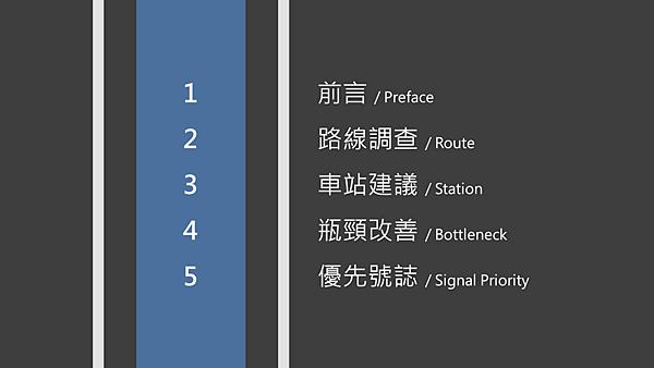 節圖 (4).png