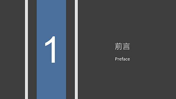 節圖 (6).png