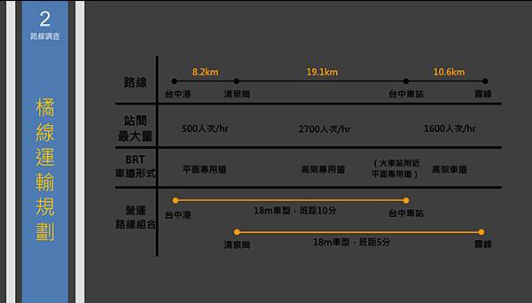 節圖 (11).png