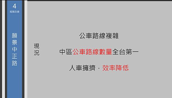 節圖 (26).png