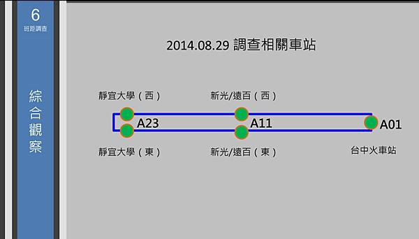 節圖 (37).png