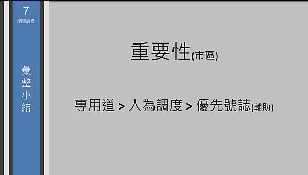 節圖 (57).png