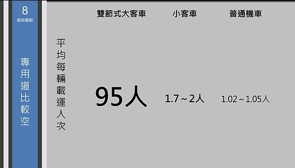 節圖 (61).png