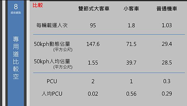 節圖 (62).png