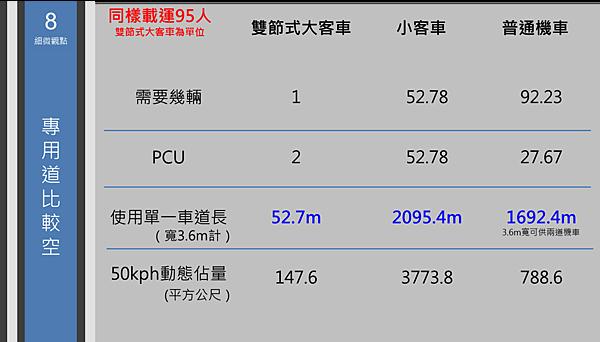 節圖 (63).png