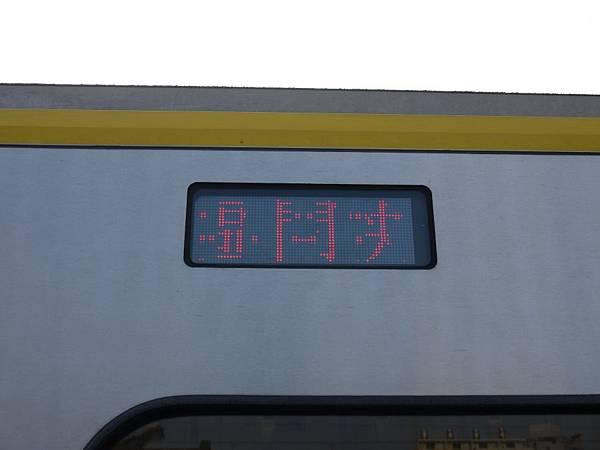 1503 斗南停靠 (5).JPG