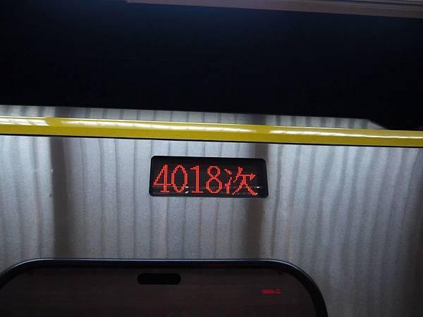 4018 (1).jpg