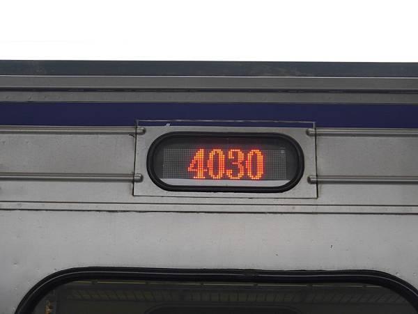 4030 (9).JPG