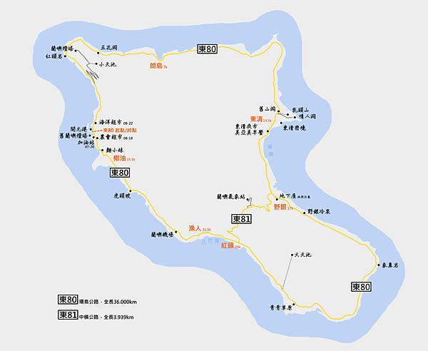 地圖指引.png