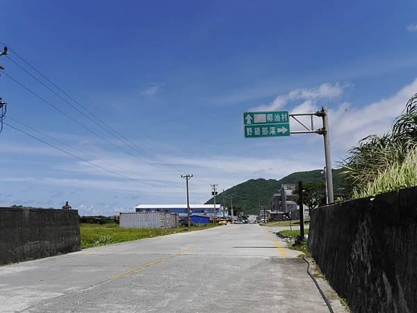 東81 (1).JPG