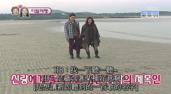 [TSC]081207.MBC.我们结婚了.E37.贤重cut.640x352[(056635)05-35-00].JPG
