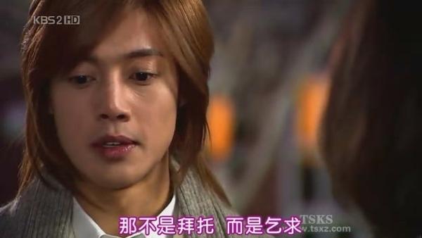 [TSKS][花樣男子03](韓語中字)[KO_CN][(097709)00-02-03].JPG