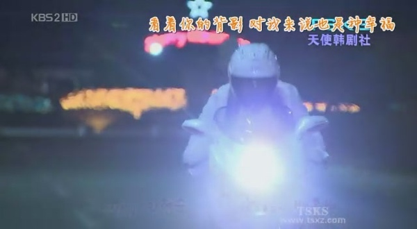 [TSKS][花樣男子04](韓語中字)[KO_CN][(003900)21-49-41].JPG
