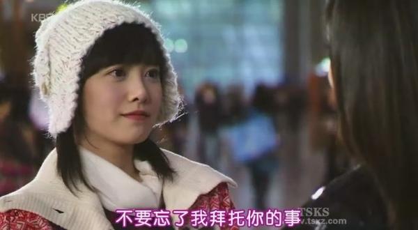 [TSKS][花樣男子04](韓語中字)[KO_CN][(007833)00-22-15].JPG