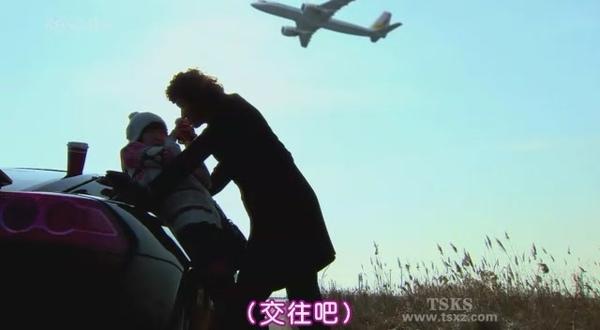 [TSKS][花樣男子04](韓語中字)[KO_CN][(014925)02-26-24].JPG