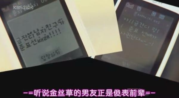 [TSKS][花樣男子04](韓語中字)[KO_CN][(043104)05-00-32].JPG