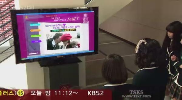 [TSKS][花樣男子04](韓語中字)[KO_CN][(045839)05-02-15].JPG