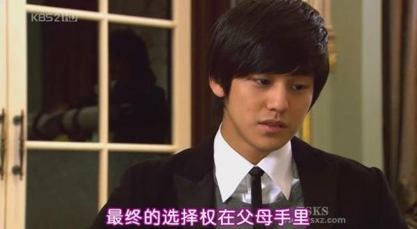 [TSKS][花樣男子04](韓語中字)[KO_CN][(052555)05-28-11].JPG