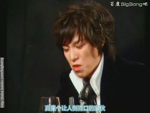 [BigBang吧]BigBang版花樣男子(中字)[(001856)01-26-50].JPG