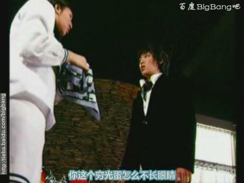 [BigBang吧]BigBang版花樣男子(中字)[(006644)01-32-41].JPG