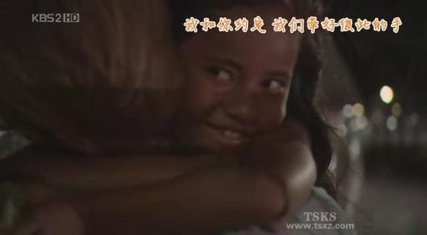 [TSKS]花樣男子E06(韓語中字)[(019439)02-21-14].JPG