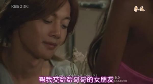 [TSKS]花樣男子E06(韓語中字)[(020024)02-08-27].JPG