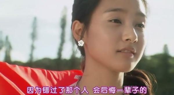 [TSKS]花樣男子E06(韓語中字)[(057454)06-44-11].JPG
