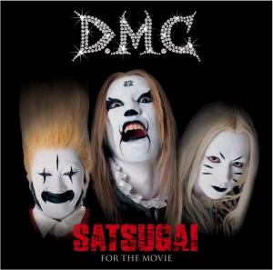 dmc3.jpg