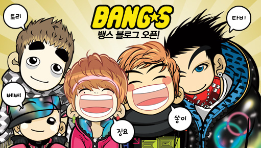 20090202_bangs_cover_story.jpg