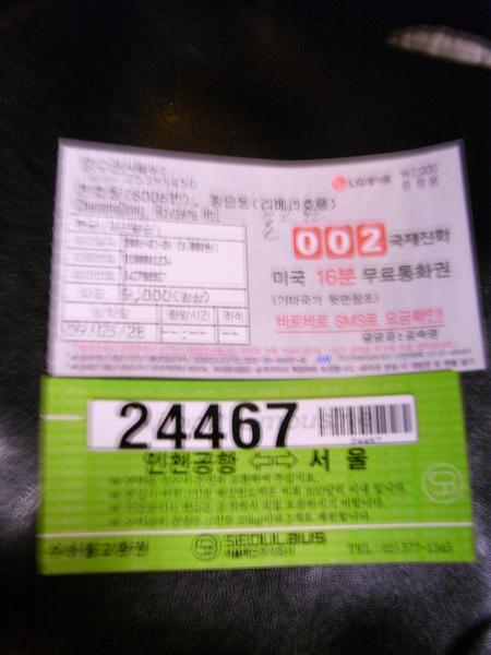 RIMG2646.JPG