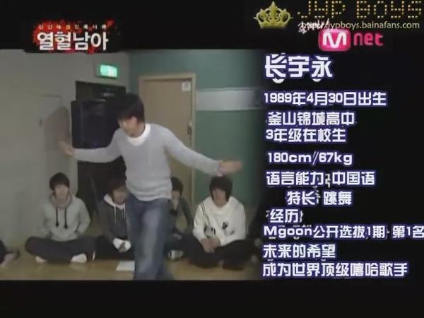MNET 熱血男兒-JYP新人殘酷育成計畫 080126 E01 2AM.2PM [JYPboys][(003169)03-01-03].JPG