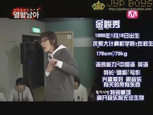 MNET 熱血男兒-JYP新人殘酷育成計畫 080126 E01 2AM.2PM [JYPboys][(003603)03-04-02].JPG