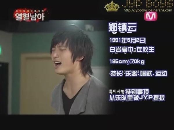 MNET 熱血男兒-JYP新人殘酷育成計畫 080126 E01 2AM.2PM [JYPboys][(004043)03-04-24].JPG