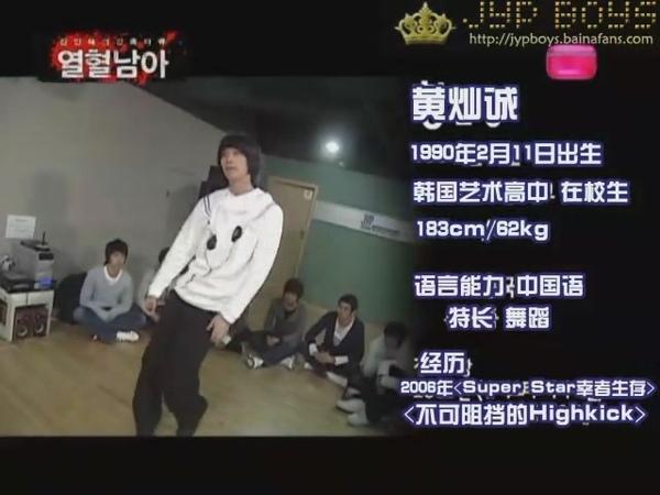 MNET 熱血男兒-JYP新人殘酷育成計畫 080126 E01 2AM.2PM [JYPboys][(004259)03-04-37].JPG