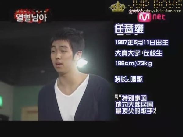 MNET 熱血男兒-JYP新人殘酷育成計畫 080126 E01 2AM.2PM [JYPboys][(005103)03-05-42].JPG