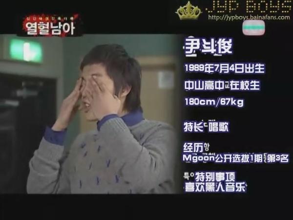 MNET 熱血男兒-JYP新人殘酷育成計畫 080126 E01 2AM.2PM [JYPboys][(005210)03-05-49].JPG