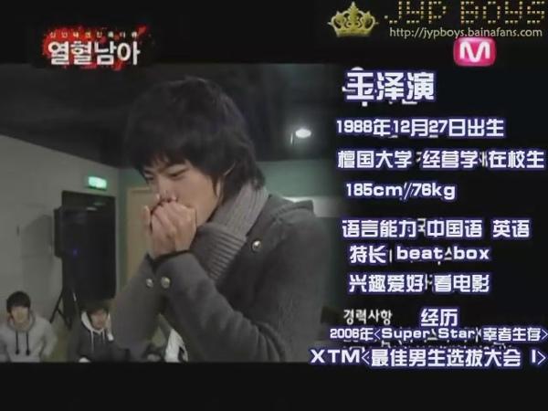 MNET 熱血男兒-JYP新人殘酷育成計畫 080126 E01 2AM.2PM [JYPboys][(005698)03-06-18].JPG