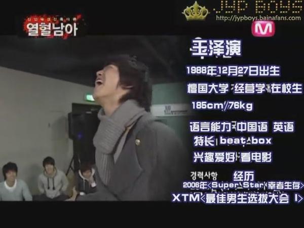 MNET 熱血男兒-JYP新人殘酷育成計畫 080126 E01 2AM.2PM [JYPboys][(005880)03-06-28].JPG