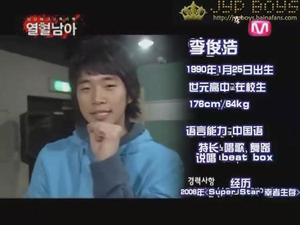 MNET 熱血男兒-JYP新人殘酷育成計畫 080126 E01 2AM.2PM [JYPboys][(006278)03-06-55].JPG