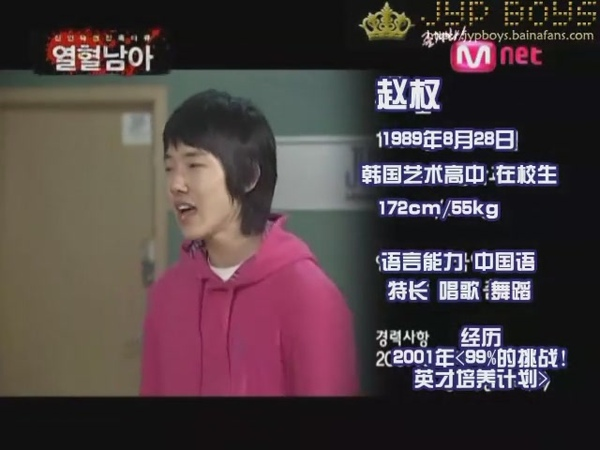 MNET 熱血男兒-JYP新人殘酷育成計畫 080126 E01 2AM.2PM [JYPboys][(006529)03-07-09].JPG