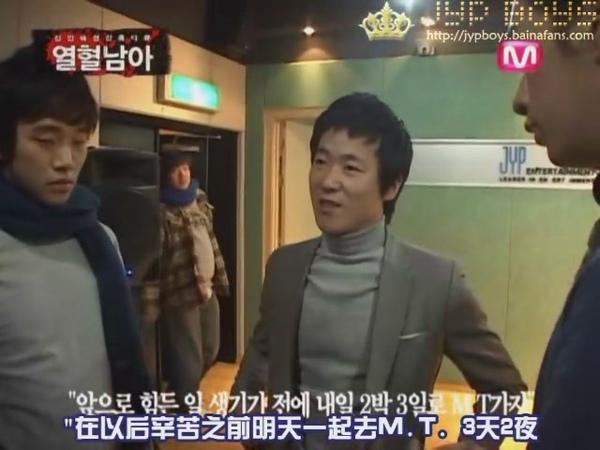MNET 熱血男兒-JYP新人殘酷育成計畫 080126 E01 2AM.2PM [JYPboys][(029997)01-54-50].JPG