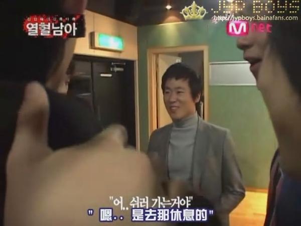 MNET 熱血男兒-JYP新人殘酷育成計畫 080126 E01 2AM.2PM [JYPboys][(030689)01-55-41].JPG