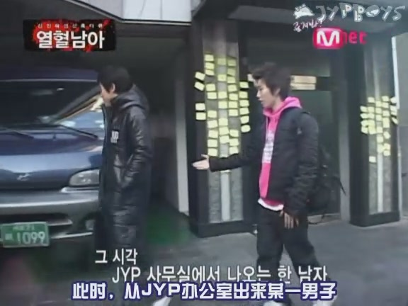 MNET 熱血男兒-JYP新人殘酷育成計畫 080201 E02 2AM.2PM [JYPboys][(004064)01-32-16].JPG
