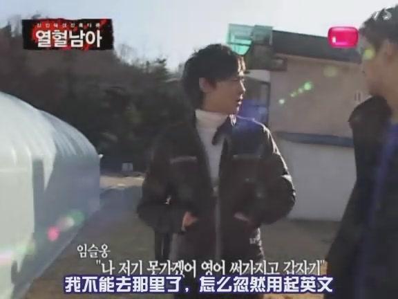 MNET 熱血男兒-JYP新人殘酷育成計畫 080201 E02 2AM.2PM [JYPboys][(006198)01-48-19].JPG
