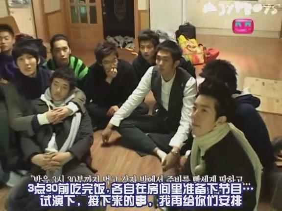 MNET 熱血男兒-JYP新人殘酷育成計畫 080201 E02 2AM.2PM [JYPboys][(008341)03-39-04].JPG