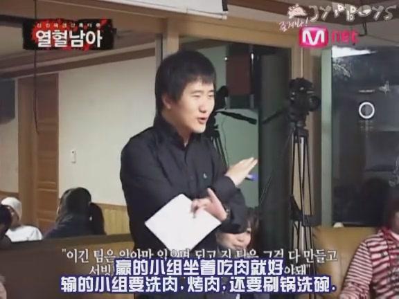 MNET 熱血男兒-JYP新人殘酷育成計畫 080201 E02 2AM.2PM [JYPboys][(013021)04-26-41].JPG