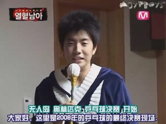 MNET 熱血男兒-JYP新人殘酷育成計畫 080201 E02 2AM.2PM [JYPboys][(016976)02-04-03].JPG
