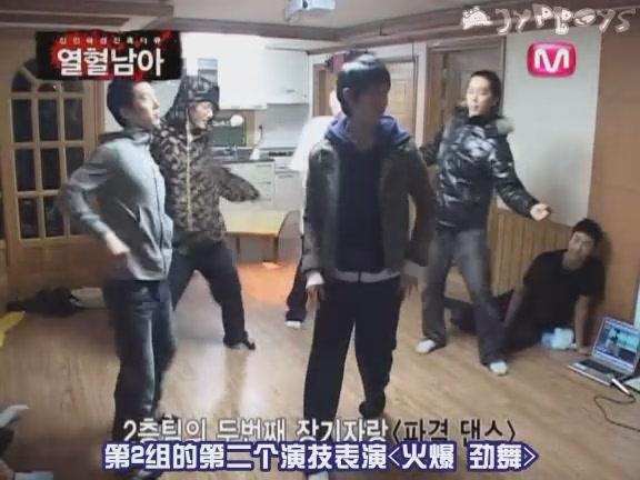 MNET 熱血男兒-JYP新人殘酷育成計畫 080201 E02 2AM.2PM [JYPboys][(019485)04-48-59].JPG