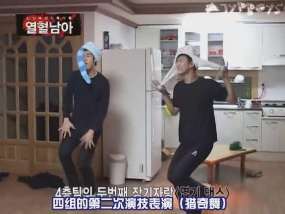 MNET 熱血男兒-JYP新人殘酷育成計畫 080201 E02 2AM.2PM [JYPboys][(026193)05-02-54].JPG
